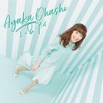 【大橋彩香】2ndアルバム「PROGRESS」の発売が決定!新曲やタイアップ曲など収録へ