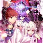 劇場版 Fate/stay night [HF]コラボデザインTCGメンバーズカードが販売決定!
