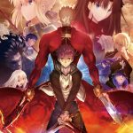 【Fate/stay night[UBW]】0話〜25話一挙放送が2日間に渡って実施!!