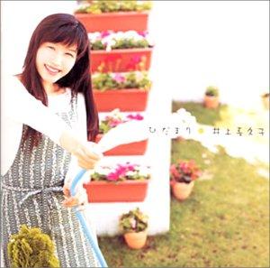 井上喜久子の画像 p1_32
