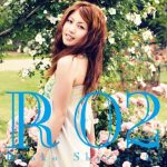 声優「白石涼子」さんが本日、誕生日!!皆んなで祝おう!!<2017年>