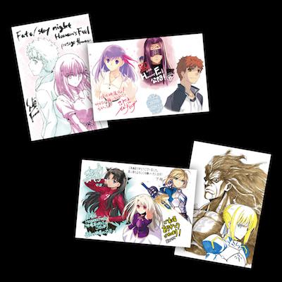 Fate/stay night Heaven's Feel 来場者特典