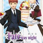 【Fate/stay night[HF]&アニメイトカフェ】コラボが開催!!限定メニューなど登場