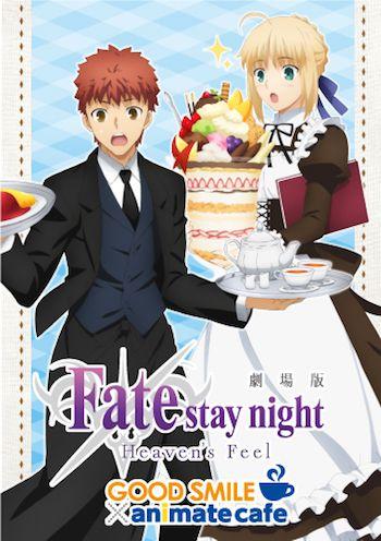 Fate/stay nightのコラボカフェが開催決定!