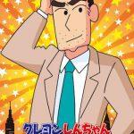 声優「藤原啓治」さんが本日、誕生日!!皆んなで祝おう!!<2017年>