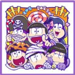 【おそ松さん】LINEスタンプ秋ver.が期間限定で新登場!!