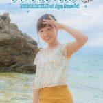 声優「洲崎綾」さん誕生日おめでとう!ファンの祝福コメントも紹介