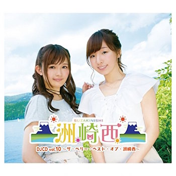 洲崎西 SEASIDE LIVE FES 2017