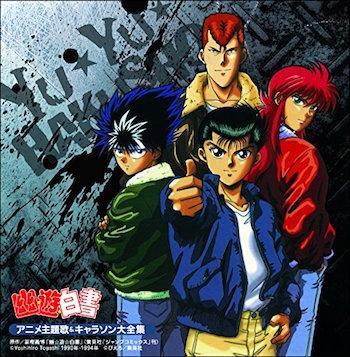 幽☆遊☆白書の再放送が7月より開始!暗黒武術会編をセレクション放送