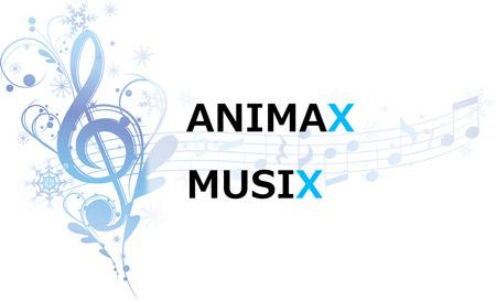 ANIMAX MUSIX 2016