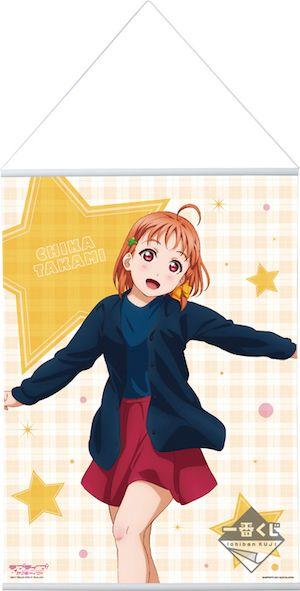 高海千歌 掛式アートポスター