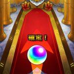 【モンスト】激獣神祭を単発で引いてみたらまさかの確定演出が!!?