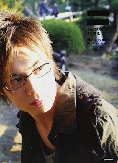 声優「鈴木達央」さん誕生日おめでとう!ファンの祝福コメントも紹介