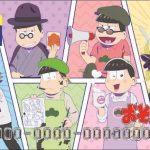 【おそ松さん×Tカード】描きおろし絵柄を使用したデザインが登場!六つ子が映画監督やミュージシャンに!?