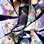 【続・終物語】2018年にアニメ化決定!ティザービジュアル&PVが公開