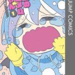 【悪魔のメムメムちゃん】ショートアニメが公開!!制作はシャフトが担当