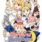 【カーニバル・ファンタズム】セレクション放送が決定!Fateシリーズ他のキャラが多数登場するアニメ