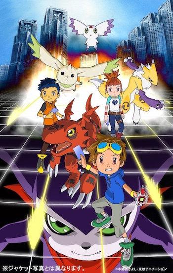 デジモンテイマーズ BD発売記念人気投票1位エピソード