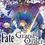 【FGO】Fate/Zeroイベントの復刻が決定!告知CMや一部の情報が公開