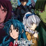 【フルメタル・パニック!】アニメ3期&OVAの一挙放送が今夜実施!人気シリーズ作品