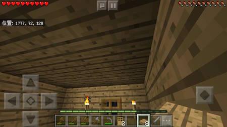 屋根も作ってしまおう