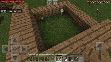 簡易的な家を作ります。