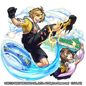 水属性 ★6 ザナルカンド・エイブスの エース ティーダ(進化後)