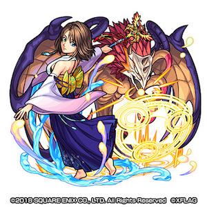 水属性 ★6 運命の召喚士 ユウナ(神化後)