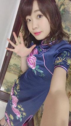 斉藤朱夏 チャイナドレス