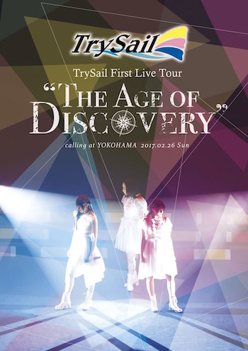 TrySail 2017年 ワンマンライブ