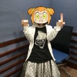 【悠木碧】ポプ子のお面を被って〇〇〇〇ポーズで撮影!?イカしてるぜ