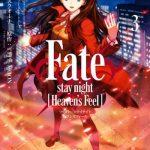 「Fate」遠坂凛が誕生日!!ファンからの祝福コメントもご紹介