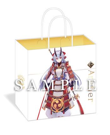 【ソフマップ】(CD取り扱い店舗およびドットコム)アーチャー・インフェルノ