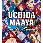 【内田真礼】2ndライブ「Smiling Spiral」がフル尺で今夜放送!創傷イノセンス他人気曲を披露