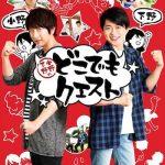 【小野大輔&下野紘】2人の番組が7月よりスタート!!体当たり企画にチャレンジ