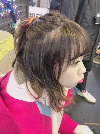 斉藤朱夏 写真集