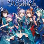 【バンドリ】Roseliaの新曲「Legendary」の試聴動画が公開!アニメ「ヴァンガード」OPテーマに