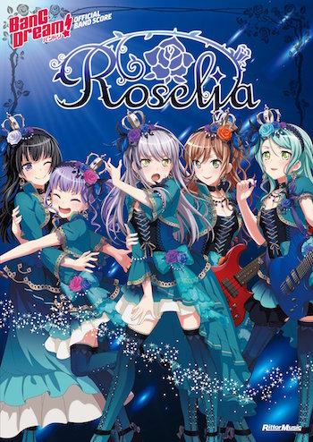 バンドリのRoseliaの今井リサ役の新キャストは中島由貴さんに。