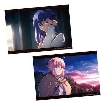 Fate/stay night ヴィジュアルコレクション