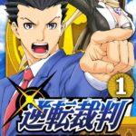 【逆転裁判】アニメ2期が2018年秋よりスタート!!法廷バトル再び