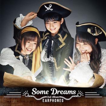 Some Dreams 通常盤