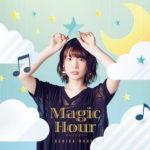 【内田真礼】新曲「Agitato」の試聴動画が公開!2ndアルバムに収録