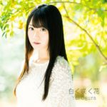 【小倉唯】新曲「永遠少年」を7月にリリース!「音楽少女」OPテーマに