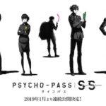 【サイコパス】劇場版3作品が2019年より連続で公開されることが決定!!