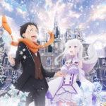 【リゼロ】新作OVAの劇場上映が決定!!鬼がかってるキービジュアルも公開