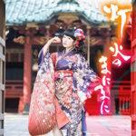 【東山奈央】3rdシングル「灯火のまにまに」が5月に発売!ジャケ写では着物姿も