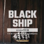 【福山潤&立花慎之介】事務所BLACKSHIPを設立!声優業と経営業を兼業
