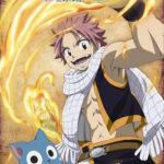 【FAIRY TAIL】TVアニメファイナルシリーズが2018年秋より放送決定!!