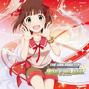 天海春香誕生日おめでとう!ファンの祝福コメントを紹介!