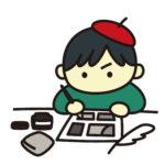 【漫画村】やはり閉鎖か!?ついにグーグル検索でも一部消えてしまう